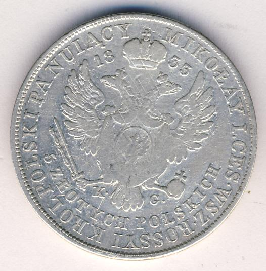5 злотых 1833 г. KG. Для Польши (Николай I)