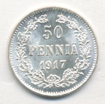 50 пенни 1917 г. S. Для Финляндии (Николай II). Гербовый орел с тремя Императорскими коронами