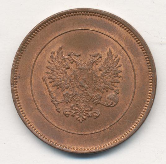 10 пенни 1917 г. Для Финляндии (Николай II). С гербовым орлом