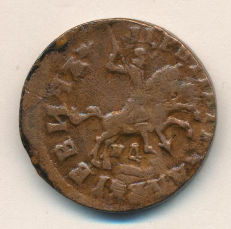 1 копейка 1713 f - регулярные медные монеты петра i.