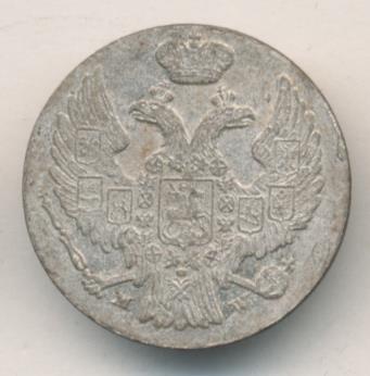 10 грошей 1838 г. MW. Русско-Польские (Николай I). Cв. Георгий без плаща