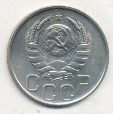 20 копеек 1943 г Перепутка - штемпель 1.1. 3 копеек 1937 г