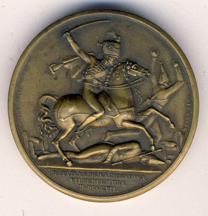 медаль наполеона за взятие москвы фото ней можно