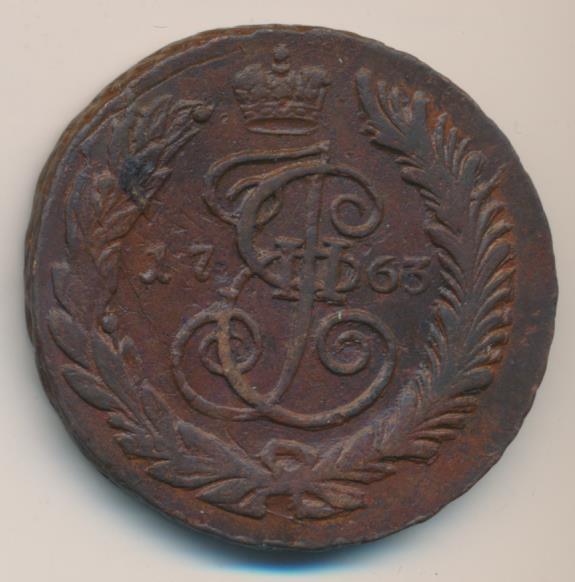 2 копейки 1763 г. СПМ. Екатерина II. Буквы СПМ. Гурт сетчатый