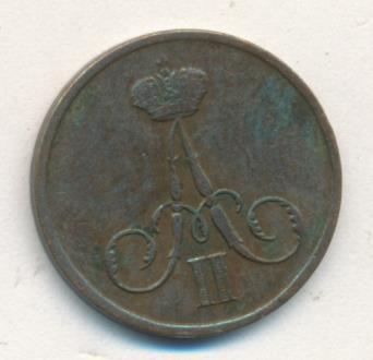Денежка 1858 г. ВМ. Александр II. Варшавский монетный двор