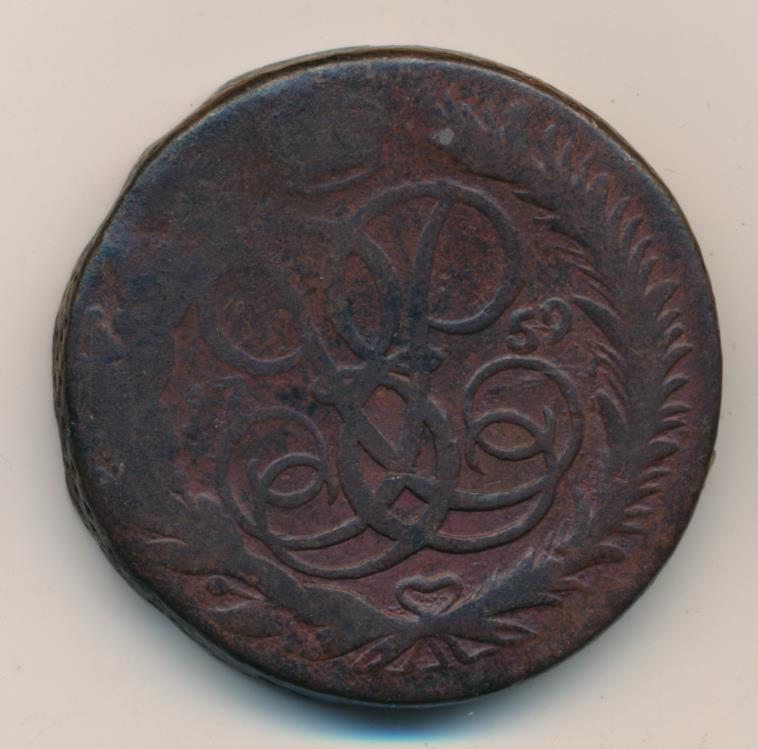 5 копеек (петров-1р, ильин-1р). 1759.
