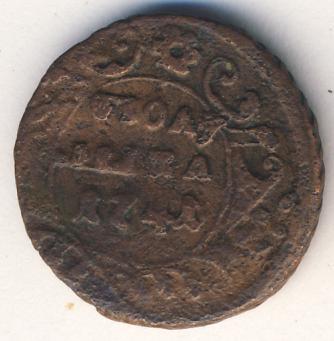 Полушка (петров-1р). 1741.