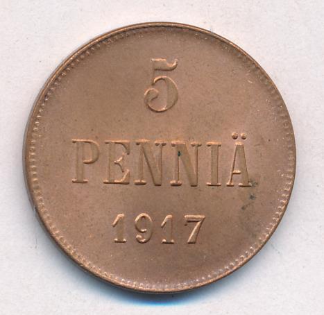 5 пенни 1917 г. Для Финляндии (Николай II) С гербовым орлом