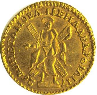 2 рубля 1726 г. Екатерина I Тиражная монета