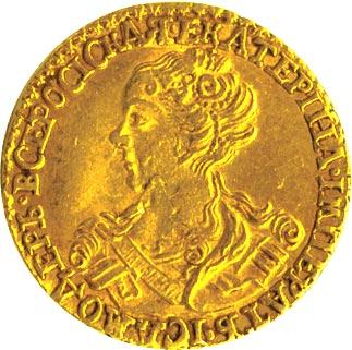 2 рубля 1726 г. Екатерина I. Тиражная монета