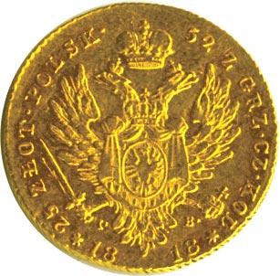 25 злотых 1818 г. IB. Для Польши (Александр I)