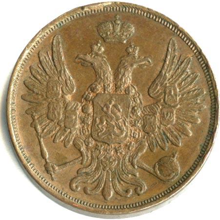 2 копейки 1850 г. ЕМ. Николай I. Екатеринбургский монетный двор