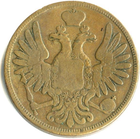 5 копеек 1852 г. ВМ. Николай I. Варшавский монетный двор