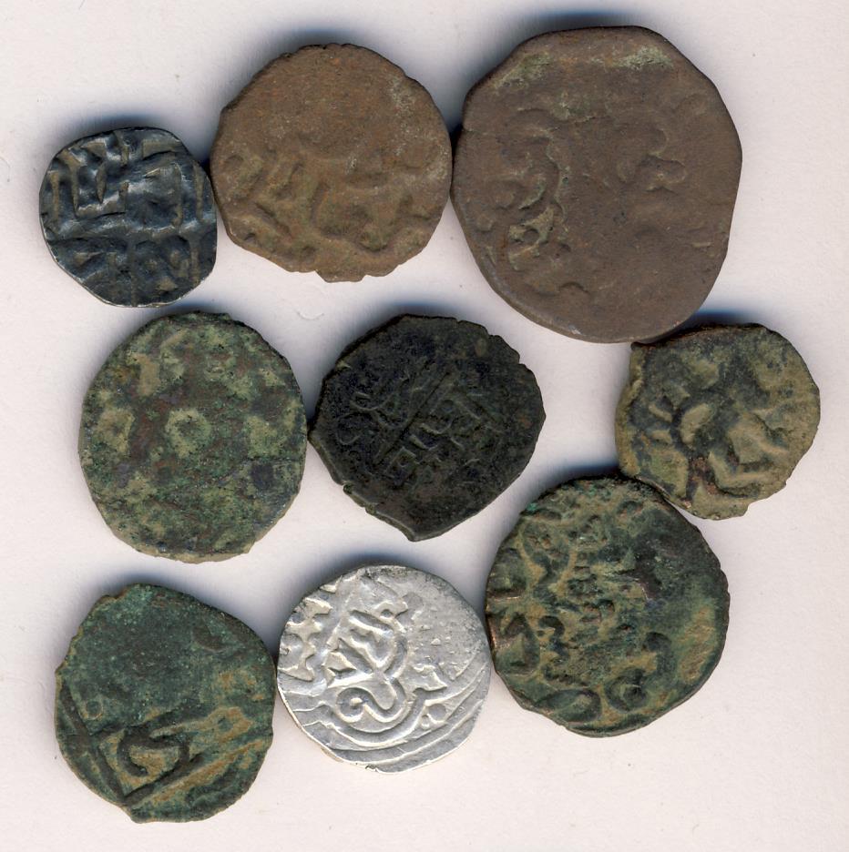 лишь задевает ордынские монеты фото дословный