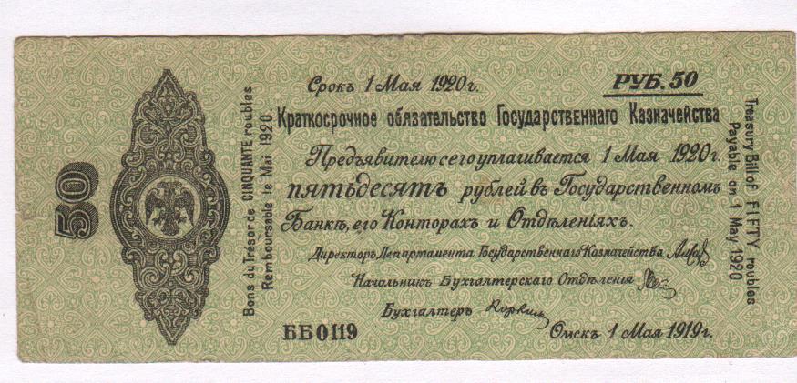 адмирал 1000 рублей