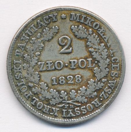 2 злотых 1828 г. FH. Для Польши (Николай I)