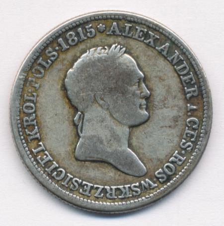 2 злотых 1828 г. FH. Для Польши (Николай I).