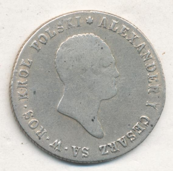5 злотых 1817 г. IB. Для Польши (Александр I). Голова больше, в крыле орла 7 перьев
