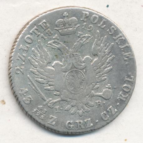 2 злотых 1819 г. IB. Для Польши (Александр I). Малая голова