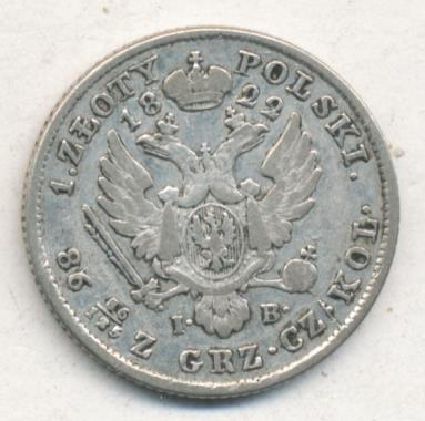 1 злотый 1822 г. IB. Для Польши (Александр I)