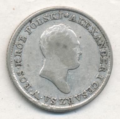 1 злотый 1822 г. IB. Для Польши (Александр I).