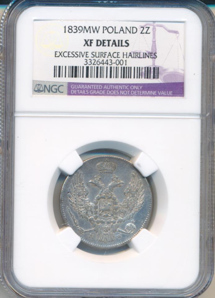 30 копеек - 2 злотых 1839 г. MW. Русско-Польские (Николай I). Среднее перо в хвосте длинное