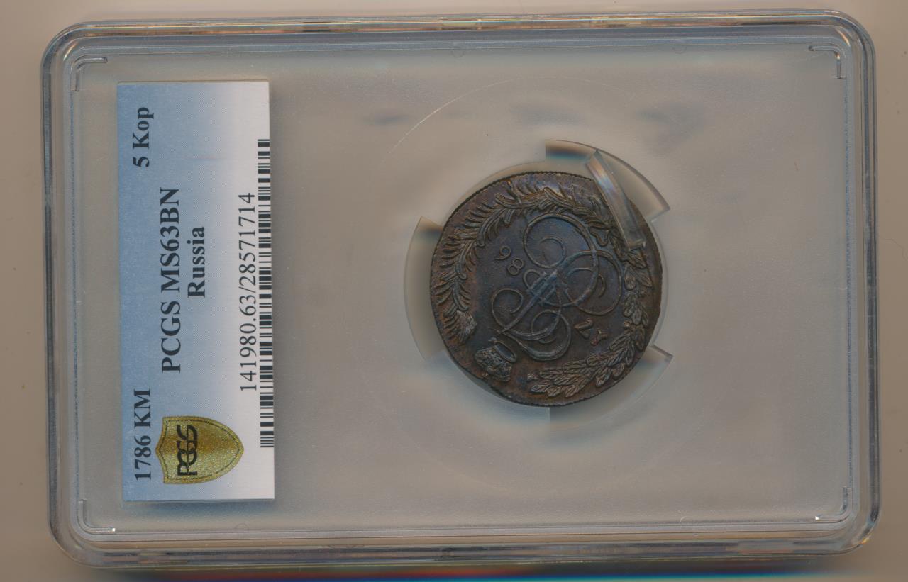 5 копеек 1786 г. КМ. Екатерина II Сузунский монетный двор