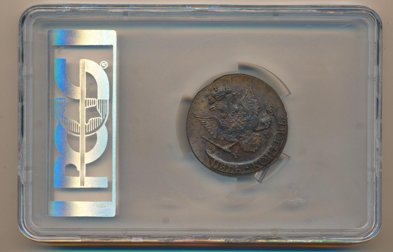 5 копеек 1786 г. КМ. Екатерина II. Сузунский монетный двор