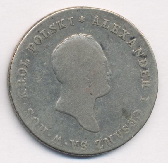 5 злотых 1817 г. IB. Для Польши (Александр I). Голова меньше, в крыле орла 9 перьев