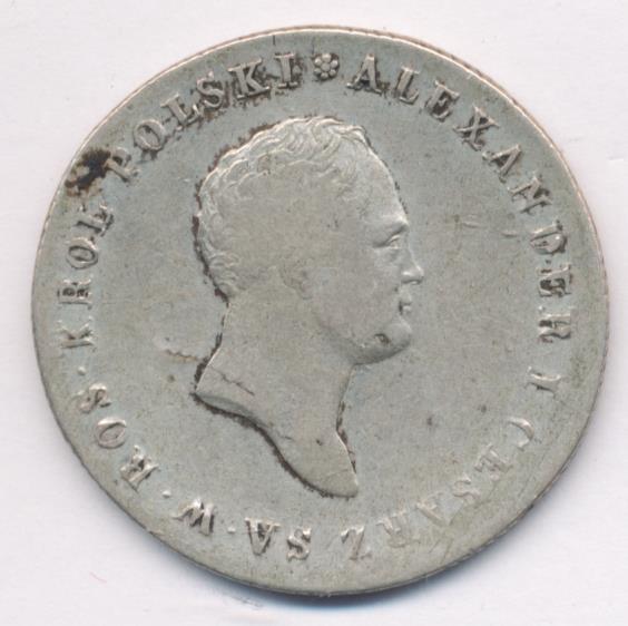 5 злотых 1816 г. IB. Для Польши (Александр I).