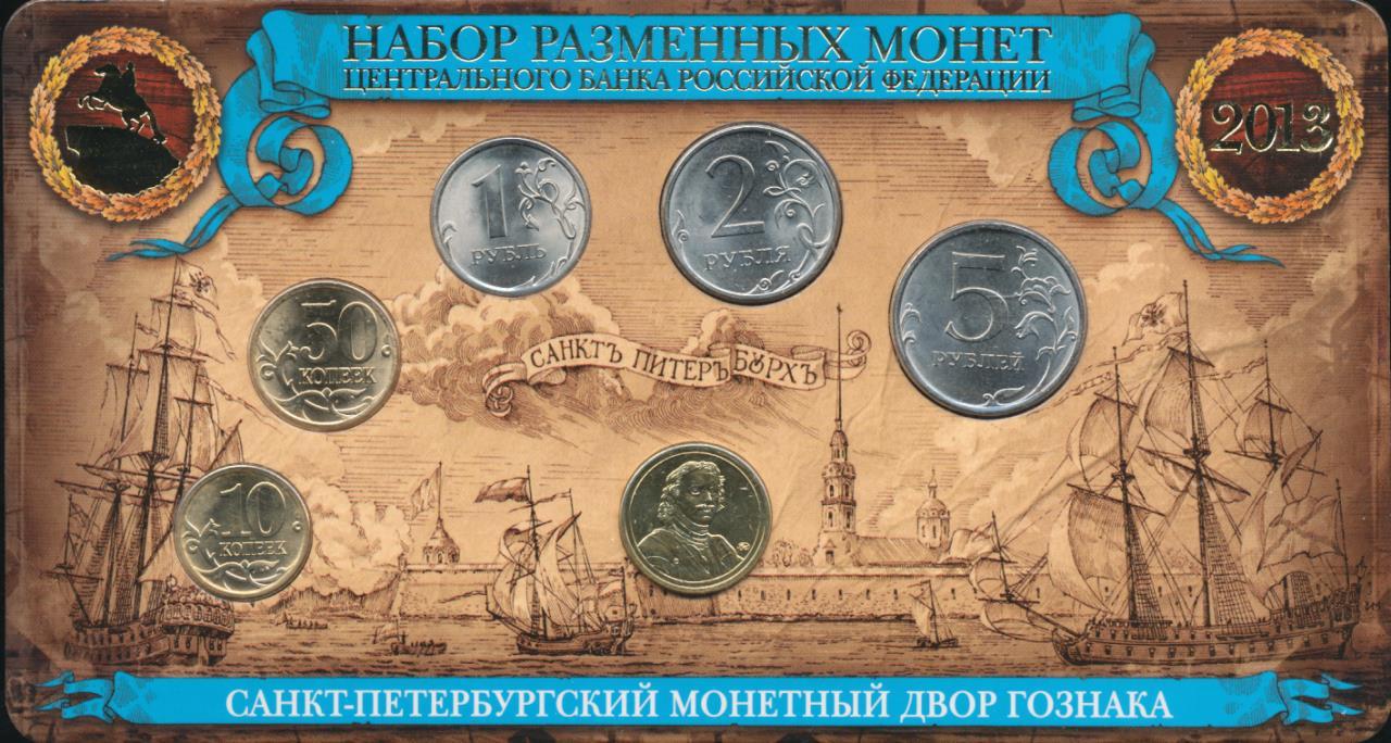 Банк россии 29 апреля выпустит в обращение памятную серебряную монету из серии красная книга с изображением манула