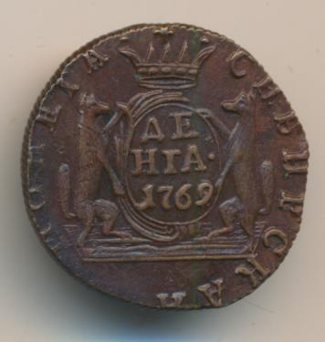 Денга 1769 г. ЕМ. Екатерина II