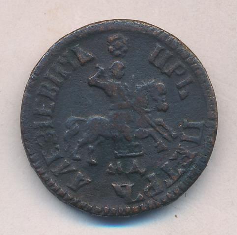 1 копейка 1704 г. МД. Петр I. Кадашевский монетный двор