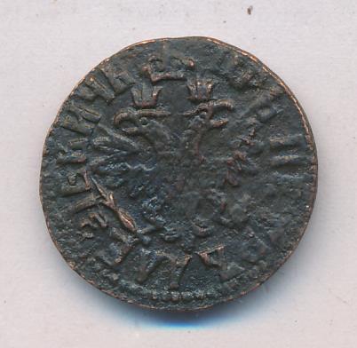 Полушка (? копейки) 1704 f - регулярные медные монеты петра .