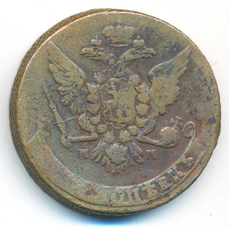 5 копеек (петров-1р). 1758.