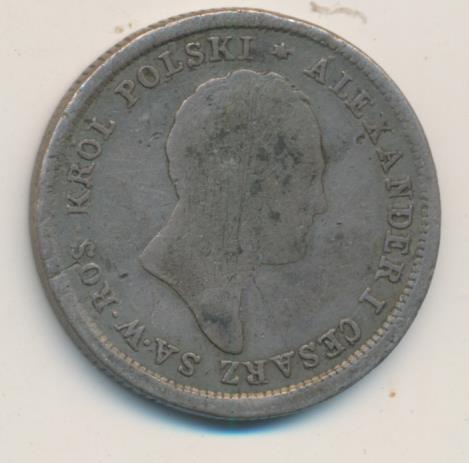 2 злотых 1820 г. IP. Для Польши (Александр I). Малая голова