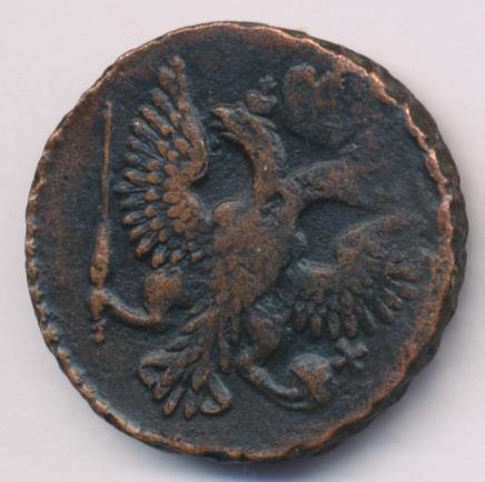 Денга 1743 г. Елизавета I. В крыле 15 перьев