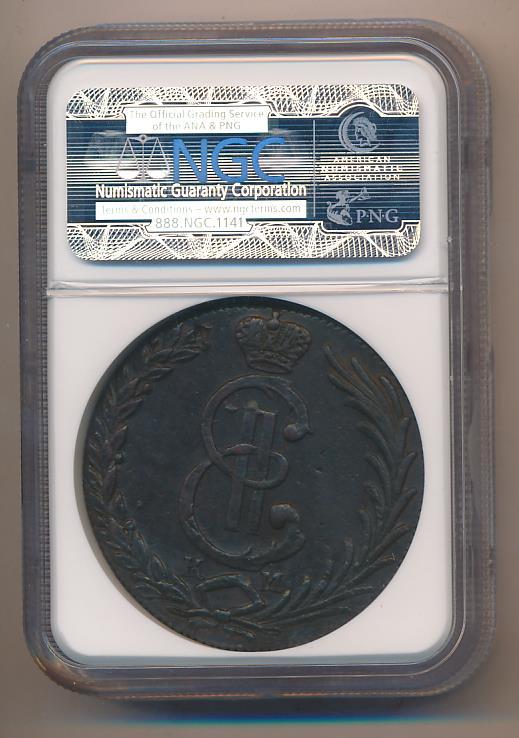 10 копеек 1780 г. КМ. Сибирская монета (Екатерина II). Тиражная монета