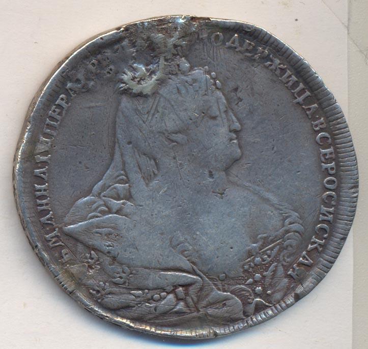 1 рубль 1737 г. Анна Иоанновна. Портрет работы И.К. Гедлингера.