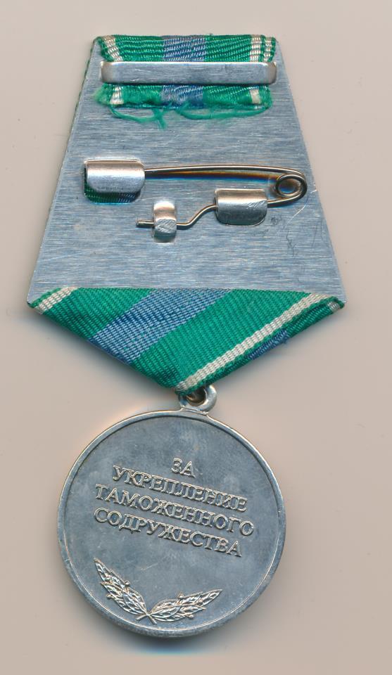 Медаль за отвагу картинки