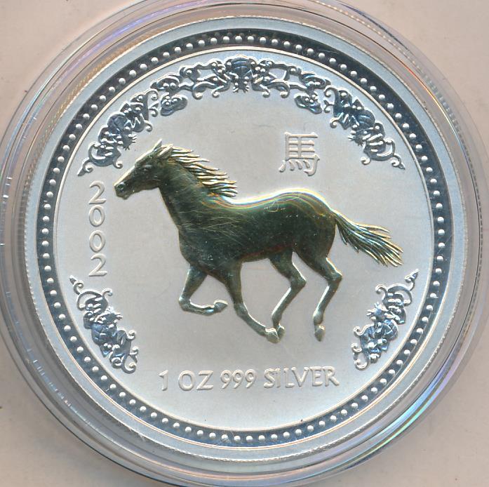 Картинки год лошади 2002, цветов открытках