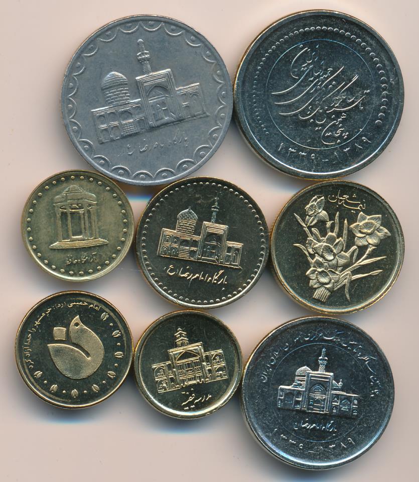 есть был монеты ирана фото является одним