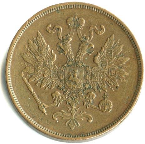 2 копейки 1862 г. ВМ. Александр II. Варшавский монетный двор