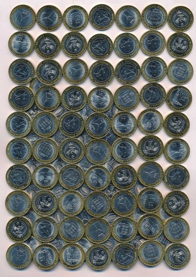 все юбилейные монеты фото с названиями оголяют свои
