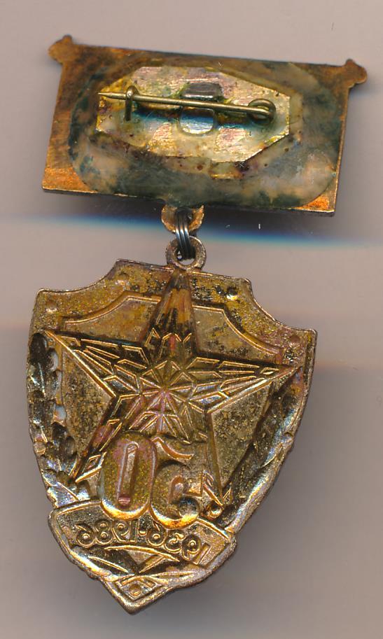 первый вкладчик сбербанка кристофари