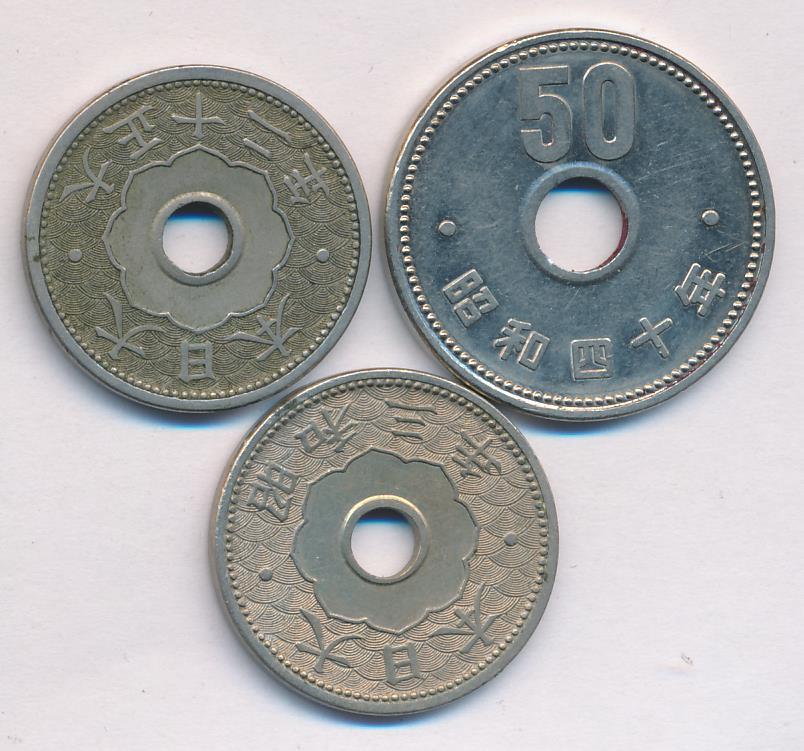 Макрос винтажные японские монеты фото переда