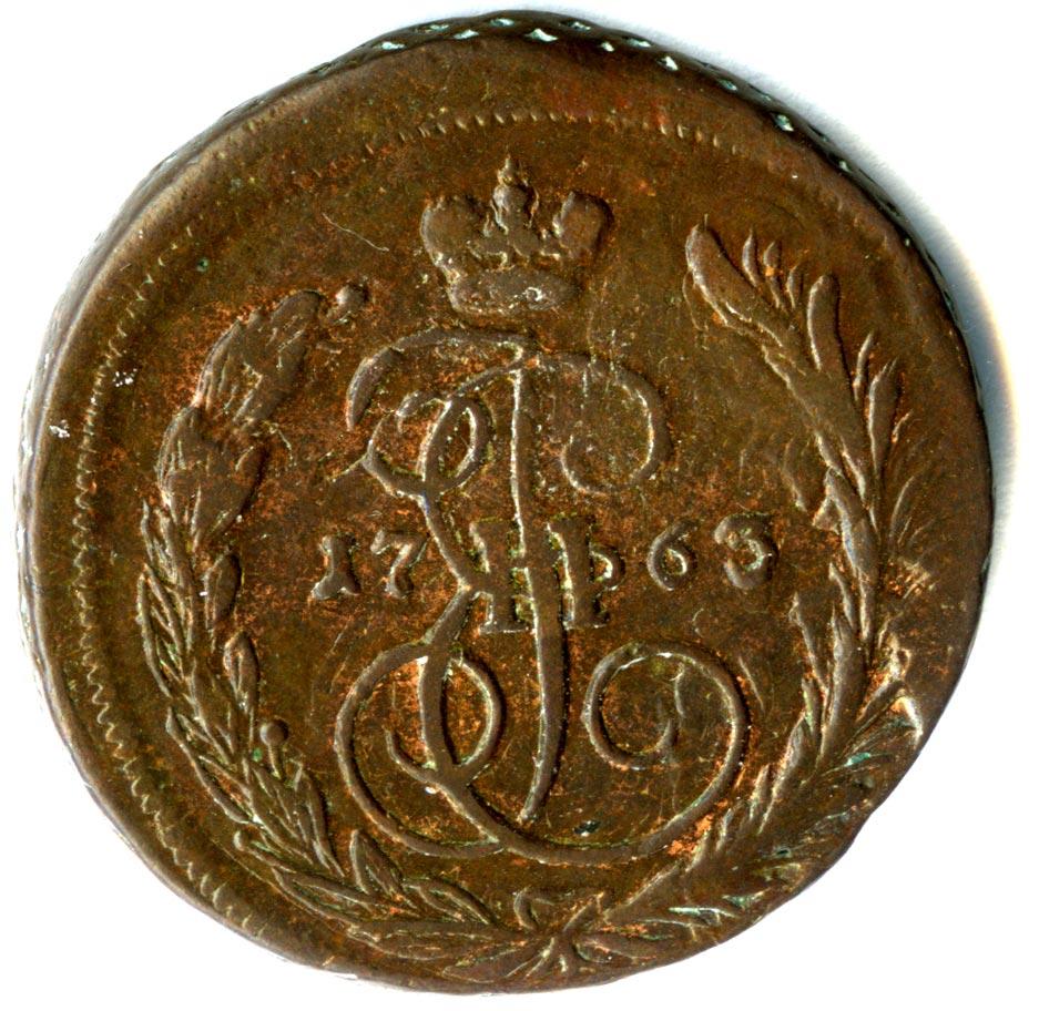 Копейка (петров - 15 руб, ильин - 20 руб). 1763.