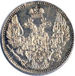 5 копеек 1832 г. СПБ НГ. Николай I.