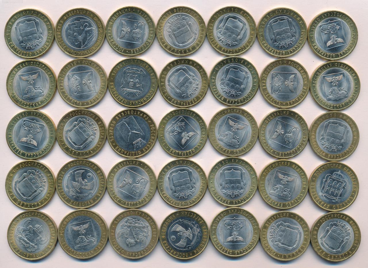 Фото всех юбилейных монет россии