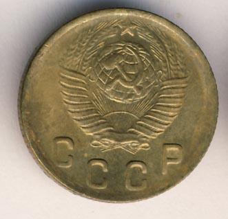 2 копейки 1949 г Горизонтальная часть цифры «4» тонкая и слегка выступает за край вертикальной